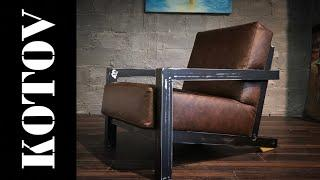 metal armchair. кресло из металла.Industrial style. time-lapse